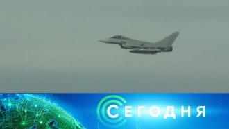 17 сентября 2020 года. 13:00.17 сентября 2020 года. 13:00.НТВ.Ru: новости, видео, программы телеканала НТВ
