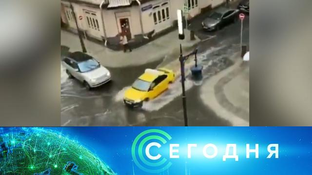 18сентября 2020года. 10:00.18сентября 2020года. 10:00.НТВ.Ru: новости, видео, программы телеканала НТВ