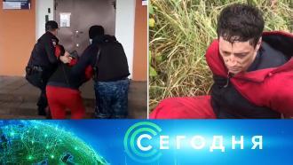 18 сентября 2020 года. 19:00.18 сентября 2020 года. 19:00.НТВ.Ru: новости, видео, программы телеканала НТВ