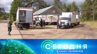 18 сентября 2020 года. 19:20.18 сентября 2020 года. 19:20.НТВ.Ru: новости, видео, программы телеканала НТВ