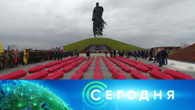 18 сентября 2020 года. 08:00.18 сентября 2020 года. 08:00.НТВ.Ru: новости, видео, программы телеканала НТВ