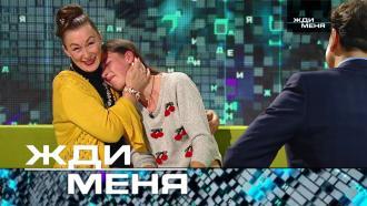 Выпуск от 18 сентября 2020 года.Выпуск от 18 сентября 2020 года.НТВ.Ru: новости, видео, программы телеканала НТВ