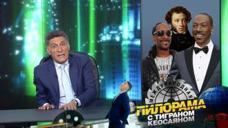 19 сентября 2020 года.19 сентября 2020 года.НТВ.Ru: новости, видео, программы телеканала НТВ