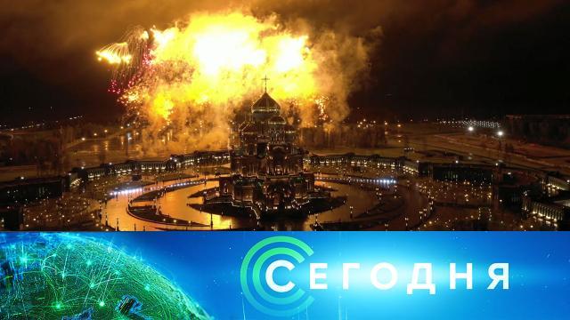20 сентября 2020 года. 16:00.20 сентября 2020 года. 16:00.НТВ.Ru: новости, видео, программы телеканала НТВ