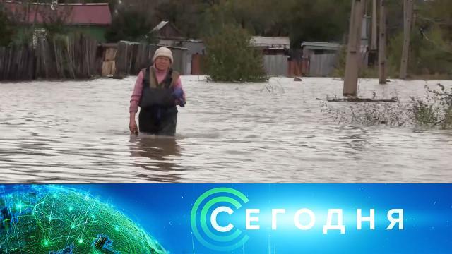 20 сентября 2020года. 08:00.20 сентября 2020года. 08:00.НТВ.Ru: новости, видео, программы телеканала НТВ
