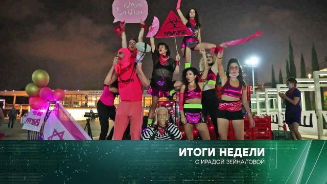 20 сентября 2020года.20 сентября 2020года.НТВ.Ru: новости, видео, программы телеканала НТВ