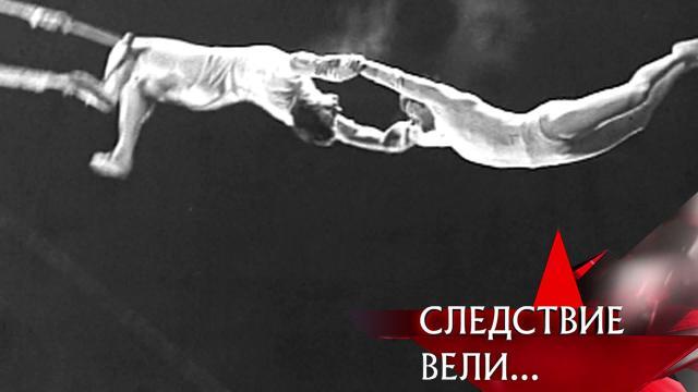 Выпуск от 20сентября 2020года.«Убийство под куполом…».НТВ.Ru: новости, видео, программы телеканала НТВ