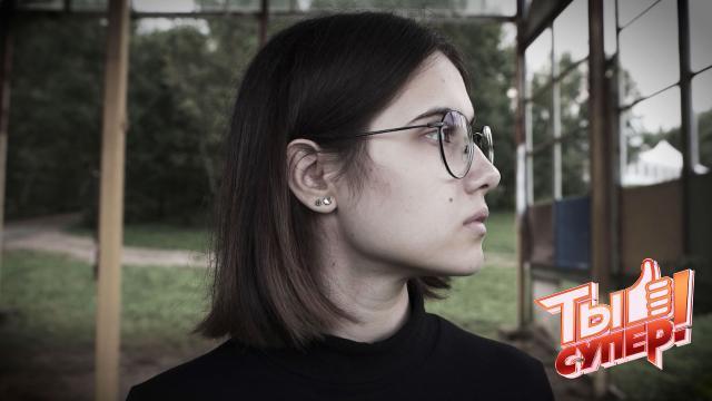 «Очень боюсь одиночества»: Таня из Ангарска— освоих самых больших страхах.НТВ.Ru: новости, видео, программы телеканала НТВ