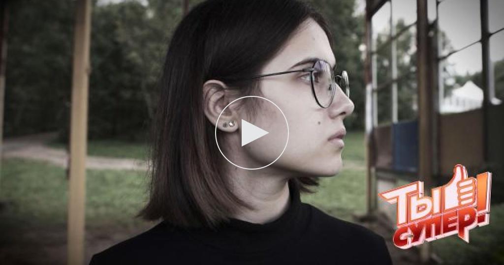 «Очень боюсь одиночества»: Таня из Ангарска— освоих самых больших страхах