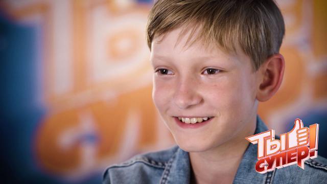 Никогда не теряет оптимизма! История Дани из Саратовской области.НТВ.Ru: новости, видео, программы телеканала НТВ