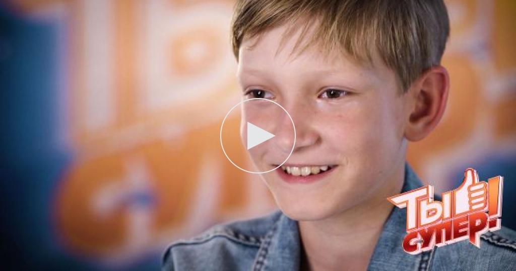 Никогда не теряет оптимизма! История Дани из Саратовской области