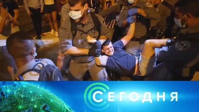 21 сентября 2020 года. 10:00.21 сентября 2020 года. 10:00.НТВ.Ru: новости, видео, программы телеканала НТВ