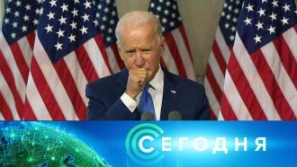 21 сентября 2020 года. 16:00.21 сентября 2020 года. 16:00.НТВ.Ru: новости, видео, программы телеканала НТВ