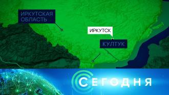 21 сентября 2020 года. 23:30.21 сентября 2020 года. 23:30.НТВ.Ru: новости, видео, программы телеканала НТВ