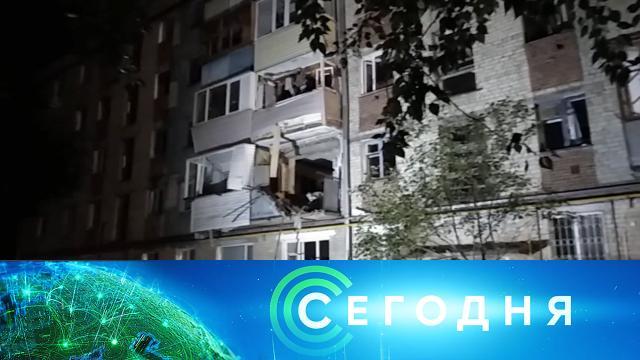 21 сентября 2020года. 08:00.21 сентября 2020года. 08:00.НТВ.Ru: новости, видео, программы телеканала НТВ