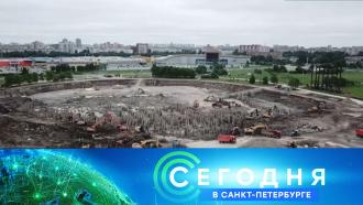 21 сентября 2020 года. 19:20.21 сентября 2020 года. 19:20.НТВ.Ru: новости, видео, программы телеканала НТВ