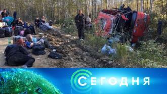 22 сентября 2020 года. 13:00.22 сентября 2020 года. 13:00.НТВ.Ru: новости, видео, программы телеканала НТВ