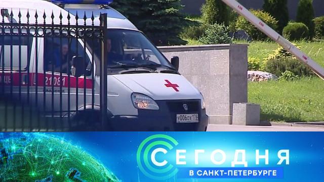 22 сентября 2020 года. 16:15.22 сентября 2020 года. 16:15.НТВ.Ru: новости, видео, программы телеканала НТВ