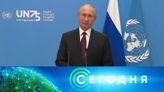 22 сентября 2020 года. 19:00.22 сентября 2020 года. 19:00.НТВ.Ru: новости, видео, программы телеканала НТВ