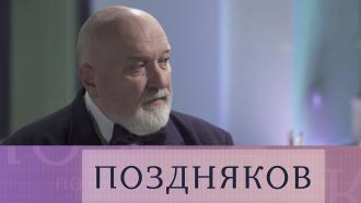 Юрий Пилипенко.Юрий Пилипенко.НТВ.Ru: новости, видео, программы телеканала НТВ