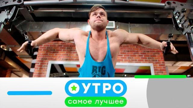 22 сентября 2020 года.22 сентября 2020 года.НТВ.Ru: новости, видео, программы телеканала НТВ