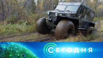 23 сентября 2020 года. 10:00.23 сентября 2020 года. 10:00.НТВ.Ru: новости, видео, программы телеканала НТВ