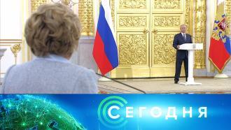23 сентября 2020 года. 16:00.23 сентября 2020 года. 16:00.НТВ.Ru: новости, видео, программы телеканала НТВ