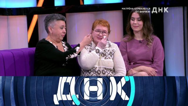 «Матрёна отрекается от внучки!».«Матрёна отрекается от внучки!».НТВ.Ru: новости, видео, программы телеканала НТВ