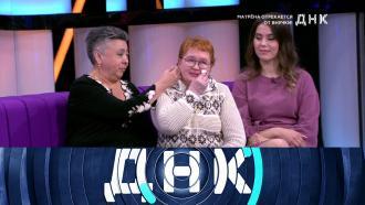 Выпуск от 23сентября 2020года.«Матрёна отрекается от внучки!».НТВ.Ru: новости, видео, программы телеканала НТВ