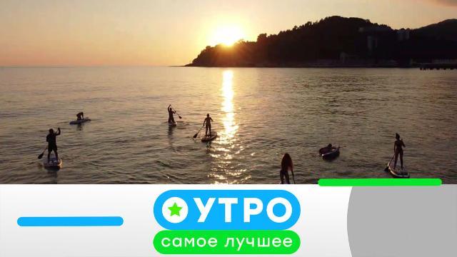 23 сентября 2020 года.23 сентября 2020 года.НТВ.Ru: новости, видео, программы телеканала НТВ