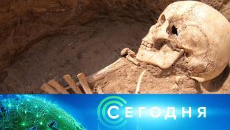 24 сентября 2020 года. 13:00.24 сентября 2020 года. 13:00.НТВ.Ru: новости, видео, программы телеканала НТВ