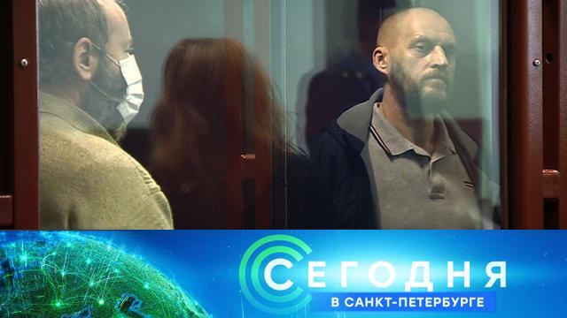24 сентября 2020 года. 16:15.24 сентября 2020 года. 16:15.НТВ.Ru: новости, видео, программы телеканала НТВ