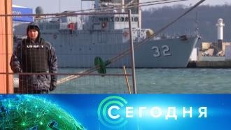 24 сентября 2020 года. 08:00.24 сентября 2020 года. 08:00.НТВ.Ru: новости, видео, программы телеканала НТВ