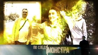 Выпуск от 26сентября 2020года.«Кто убил мою маму?».НТВ.Ru: новости, видео, программы телеканала НТВ