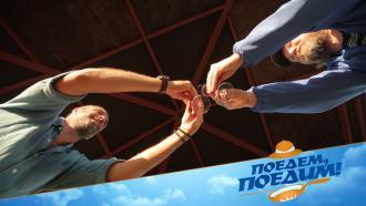 Федерико Арнальди на Кубани станет яхтсменом изаймется йогой сшампанским. «Поедем, поедим!»— 3октября на НТВ