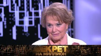 Валентина Талызина иее «Секрет на миллион»— всубботу в21:20на НТВ