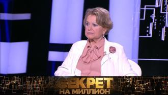Почему дочь Валентины Талызиной отказалась от звездной фамилии? «Секрет на миллион»— всубботу на НТВ