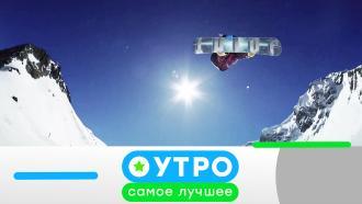 25сентября 2020года.25сентября 2020года.НТВ.Ru: новости, видео, программы телеканала НТВ