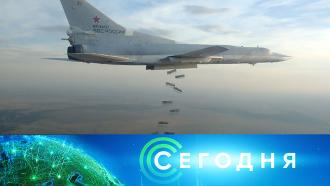 25 сентября 2020 года. 16:00.25 сентября 2020 года. 16:00.НТВ.Ru: новости, видео, программы телеканала НТВ