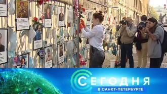25 сентября 2020 года. 19:20.25 сентября 2020 года. 19:20.НТВ.Ru: новости, видео, программы телеканала НТВ