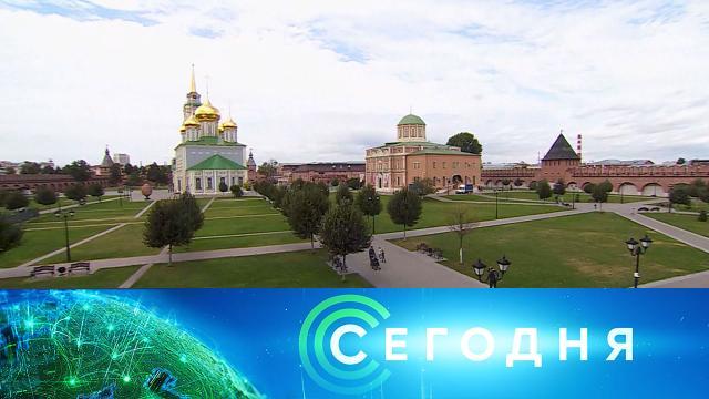 26 сентября 2020 года. 16:00.26 сентября 2020 года. 16:00.НТВ.Ru: новости, видео, программы телеканала НТВ
