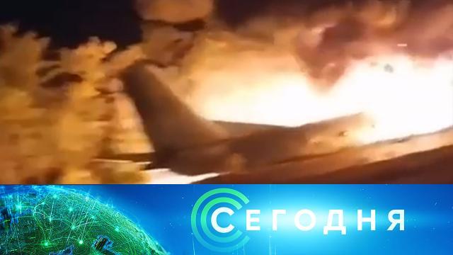 26сентября 2020 года. 08:00.26сентября 2020 года. 08:00.НТВ.Ru: новости, видео, программы телеканала НТВ