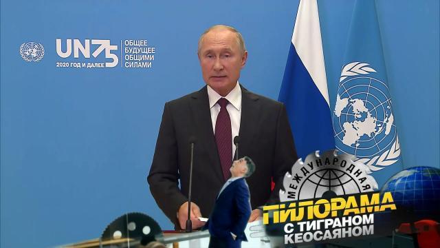 Как Владимир Путин продолжал бороться скоронавирусом вРоссии.НТВ.Ru: новости, видео, программы телеканала НТВ
