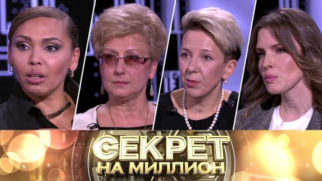 Тайны вдов знаменитостей.Тайны вдов знаменитостей.НТВ.Ru: новости, видео, программы телеканала НТВ