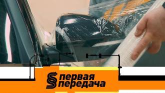 Выпуск от 27 сентября 2020 года.Выпуск от 27 сентября 2020 года.НТВ.Ru: новости, видео, программы телеканала НТВ