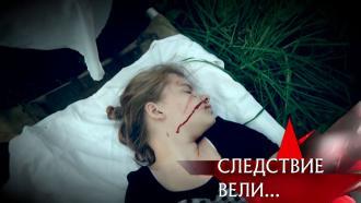 Выпуск от 27сентября 2020года.«Жена и сатана».НТВ.Ru: новости, видео, программы телеканала НТВ