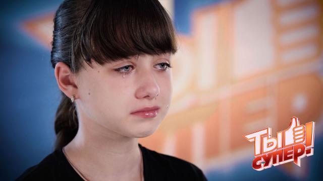 Папа исчез, мама умерла, итеперь Вика не может сдержать слез, боясь потерять бабушку