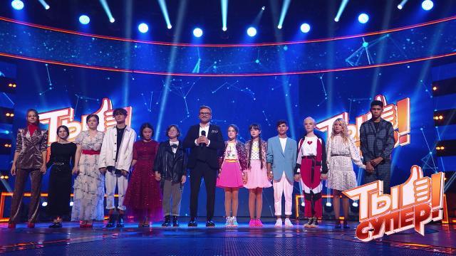 «Ты супер!». Четвертый сезон: вторая пятерка участников полуфинала.НТВ.Ru: новости, видео, программы телеканала НТВ