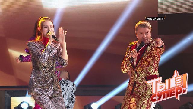Николай Басков иВалерия Скибина: зажигательный дуэт на сцене «Ты супер!»