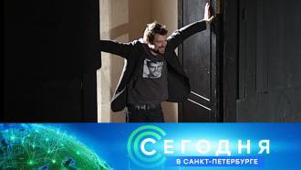 28сентября 2020года. 16:15.28сентября 2020года. 16:15.НТВ.Ru: новости, видео, программы телеканала НТВ